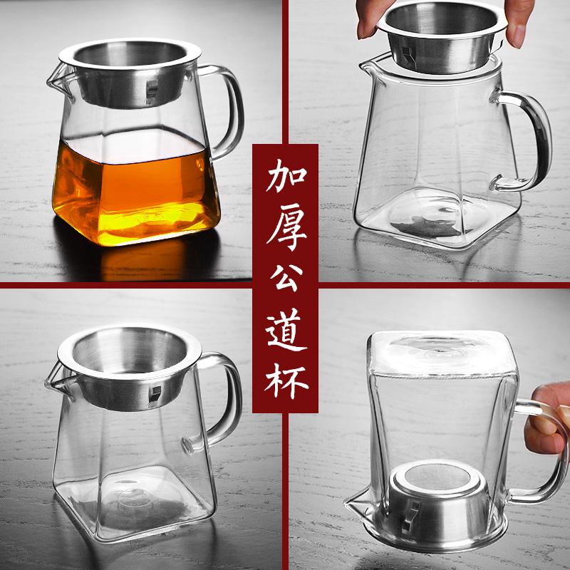 哲生活耐热玻璃功夫茶具加厚小四方杯+拉丝滤网