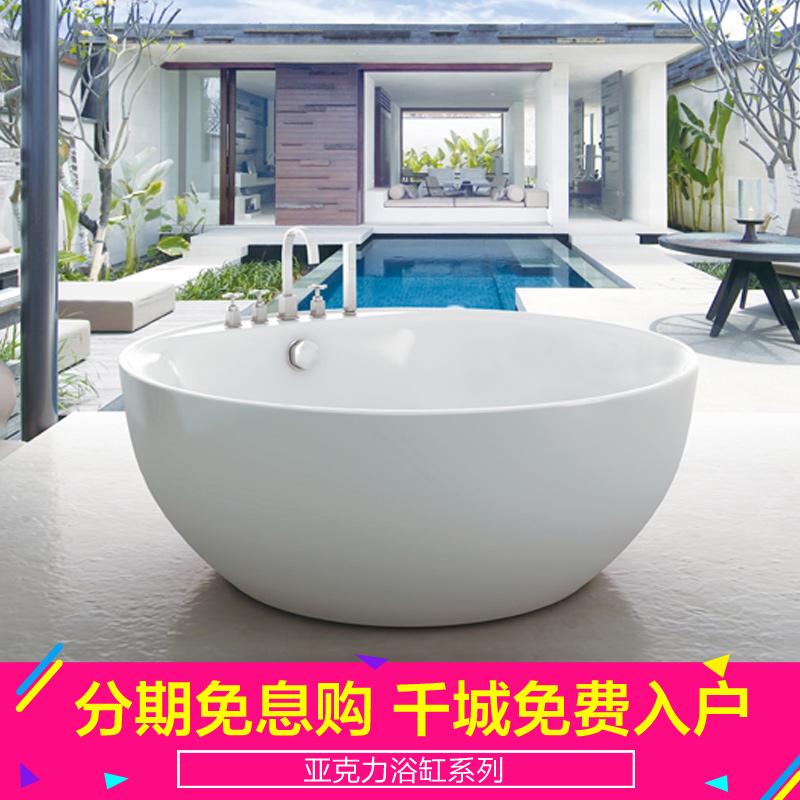 艾戈恋家彩色亚克力浴缸AG818