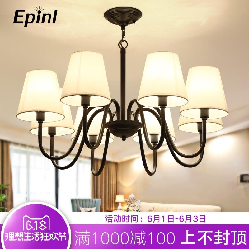 Epinl美式乡村铁艺吊灯M78