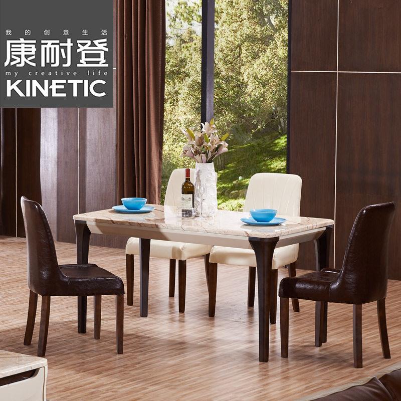 康耐登大理石餐桌KND1606