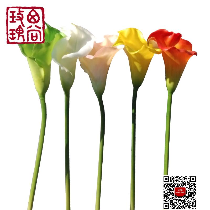 西尚玫瑰仿真假花马蹄莲-1128