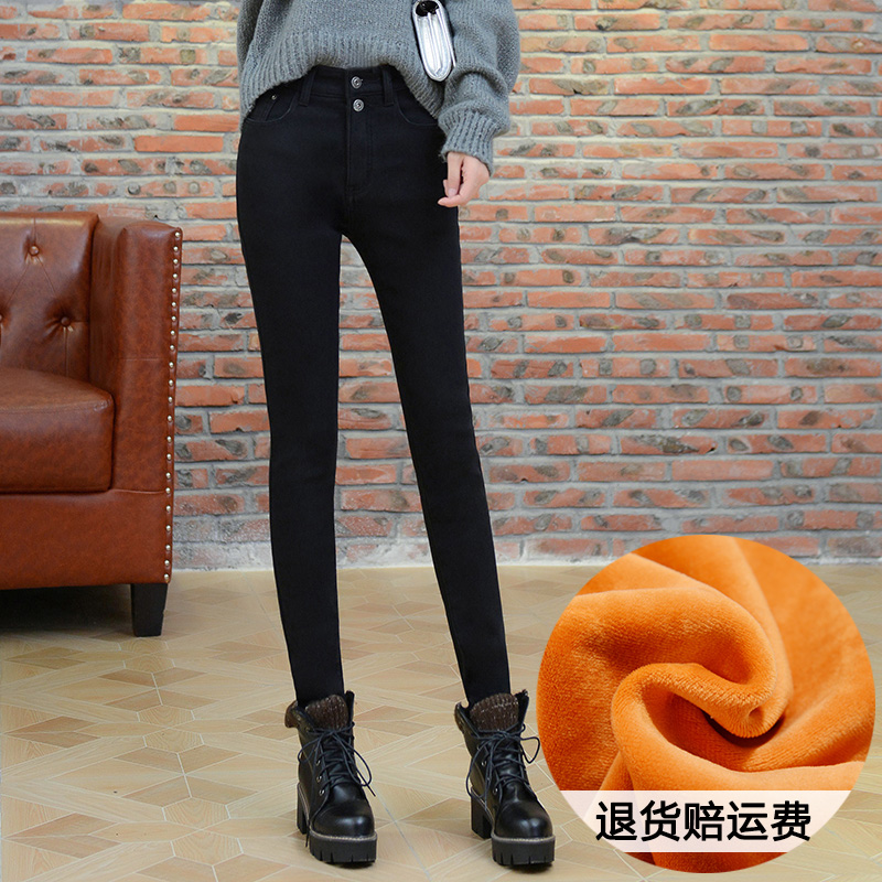Velvet black jeans women's high waist padded winter warm trousers size feet stretch pencil pants