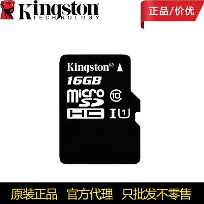 Kingstontf