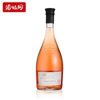 酒仙网法国进口红酒圣贝克桃红葡萄酒750ml女士酒原瓶进口