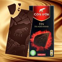 【买一送一】比利时进口Cote D'or克特多金象70%可可黑巧克力100g