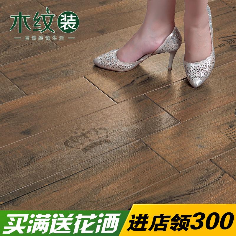 木纹装简约现代瓷砖HW8816