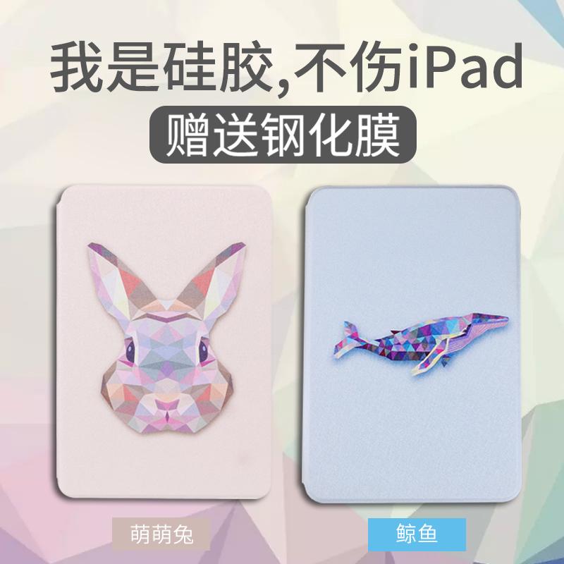 苹果iPad air1保护套硅胶air1皮套平板电脑超薄防摔全包边5软壳