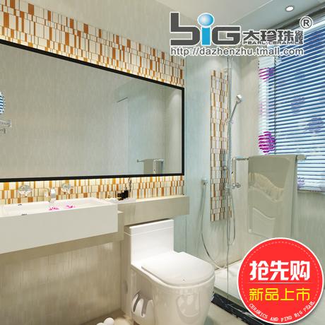 大珍珠现代墙砖JA3801