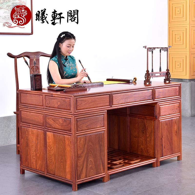 曦轩阁红木家具缅甸花梨木书桌SZ6030