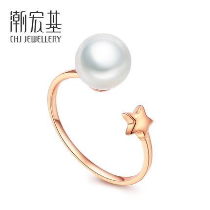 【可抵100元券】潮宏基珠宝 星光 红18k金珍珠戒