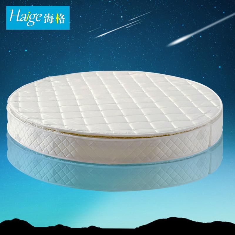 海格圆形床垫A-20