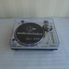 Граммофон Audio-Technica AT-LP120USB DJ