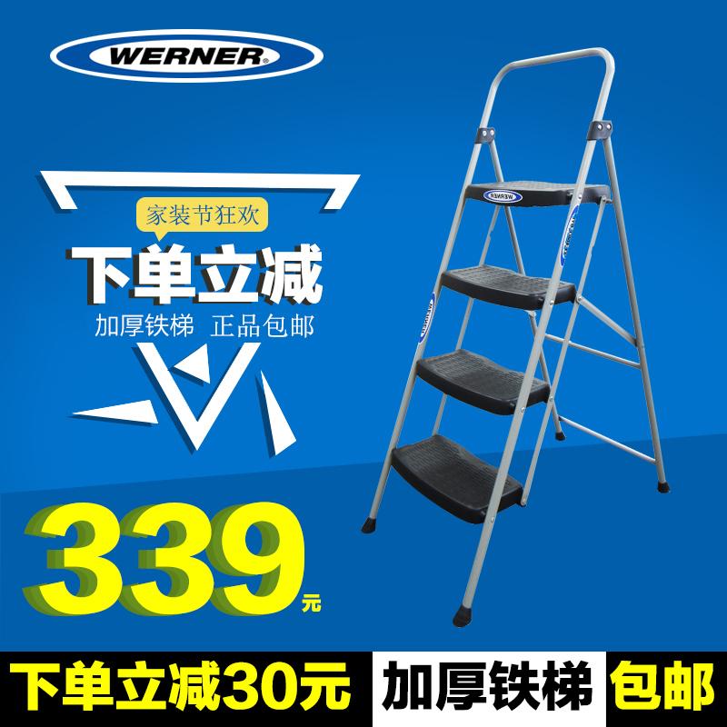 Стремянка Werner 244/5cn 244-5CN