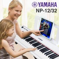 顺丰雅马哈智能钢琴NP12成人儿童电钢琴61/76键力度电子琴NP-32