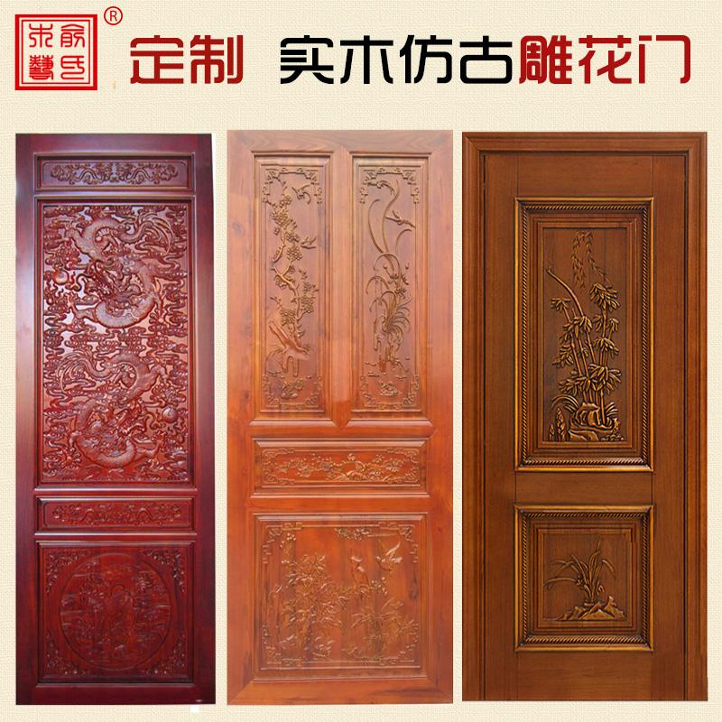 俞氏木艺东阳木雕雕花室内门中式仿古门窗YSMYhc1
