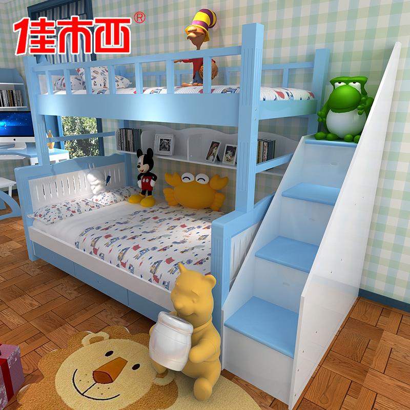 佳木西儿童床8002#