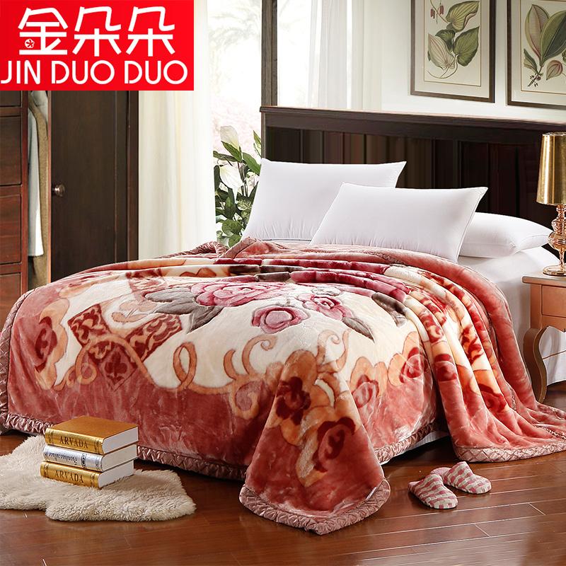 金朵朵拉舍尔毛毯XA16201310