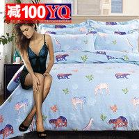 伊沁加厚秋冬全棉磨毛四件套1.8m床上用品保暖床单2.0m纯棉被套