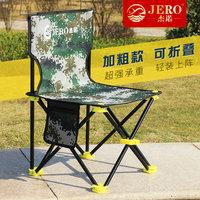 杰诺钓椅可折叠钓鱼椅便携钓鱼凳子钓鱼用品户外多功能特价折叠椅
