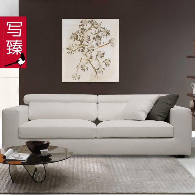 北欧三人简约羽绒沙发直排双人大小户型客厅布艺沙发组合可拆洗