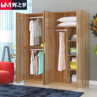 衣柜简约现代2门3门4门非实木简易衣柜板式组装衣柜成人儿童衣橱