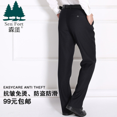 Classic trousers Luxembourg 8001