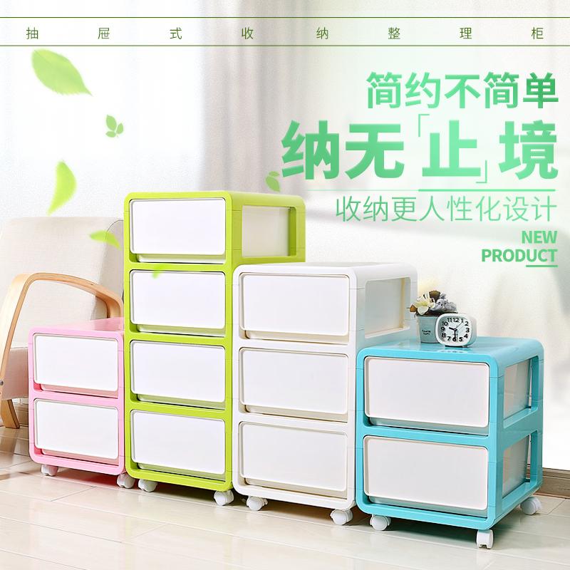 沃之沃抽屉式柜床头柜【3102】四层方形床头柜