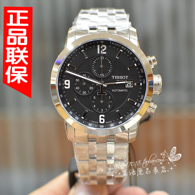 Tissot Mens T17158652 PRC 200 Chronograph