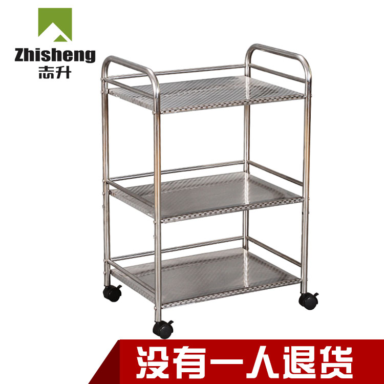 Kitchen Shelf Floorstanding Stainless Steel Microwave Shelf Pan Holder  Vegetable Shelf Metal Storage Storage Appliances