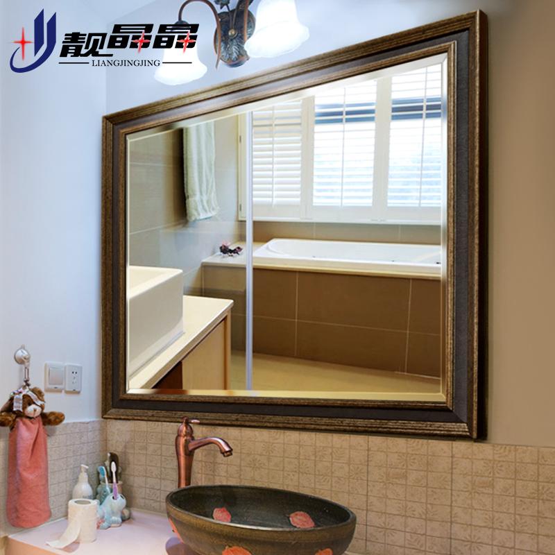 靓晶晶复古壁挂卫浴镜子K8535