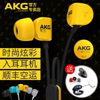 AKG/爱科技 Y20 耳机入耳式线控带麦耳塞式耳机hifi音乐mp3耳麦4