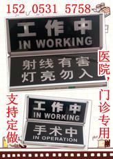 Предупредительная сигнальная лампочка Work lights CT