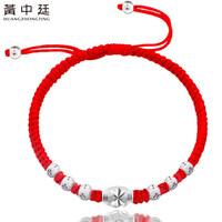 99纯银红绳手链男女情侣转运珠手链鸡年本命年手工编织刻字情人节