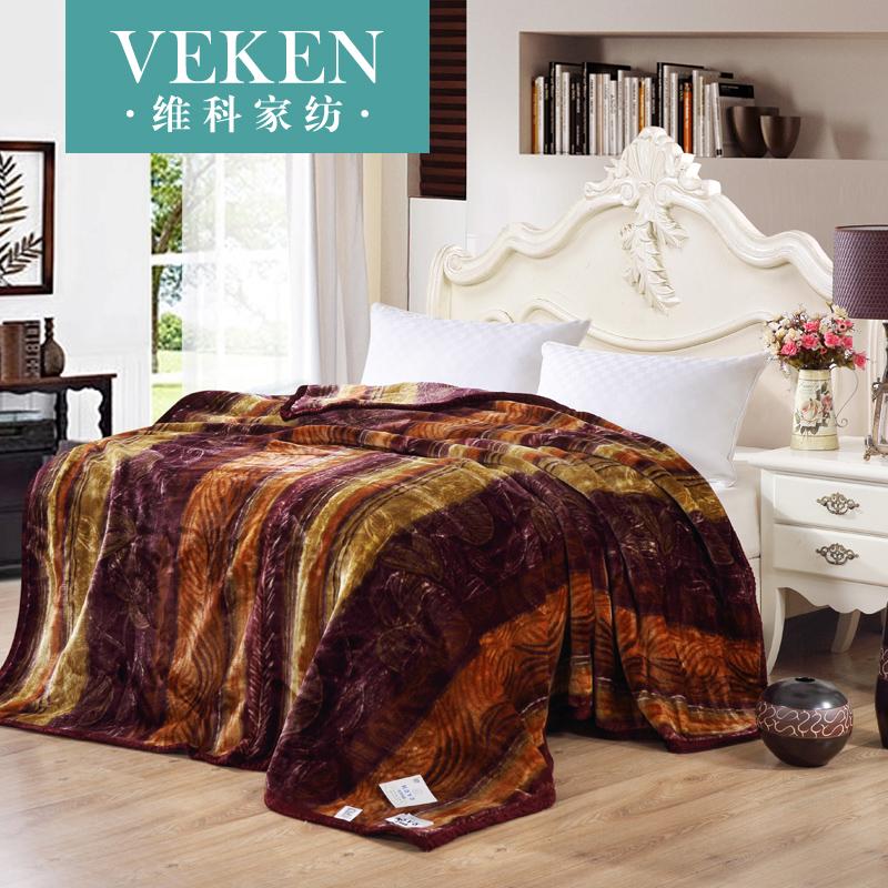 维科家纺床上用品毛毯DN2023/1102