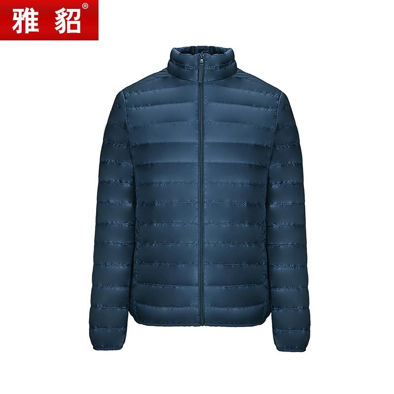 雅貂男士轻薄羽绒服大码立领韩版青年冬装外套青春流正品时尚保暖