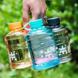 捷夫口杯 大容量水杯塑料创意杯子便携学生手提运动水壶韩国水桶