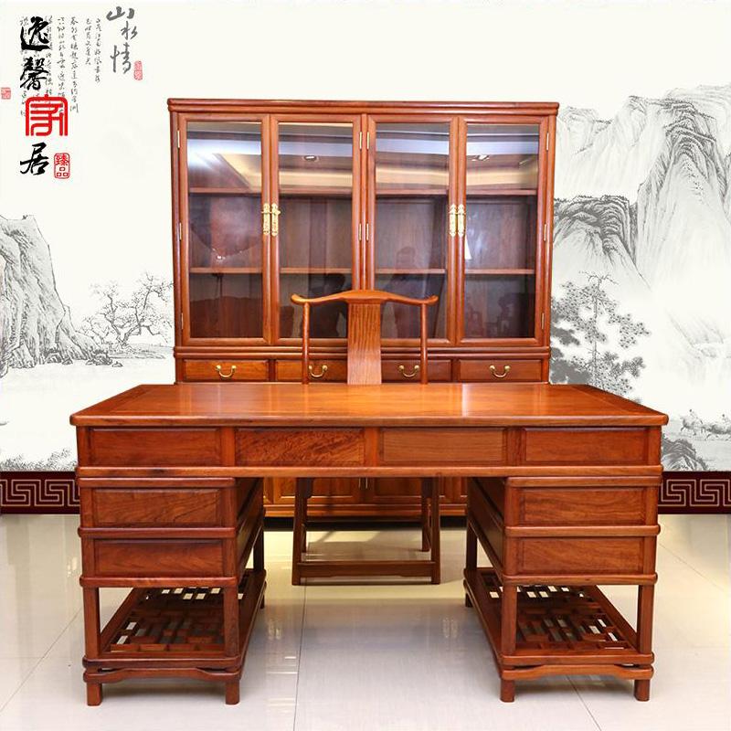 逸馨红木明式大班台书柜JJ-01