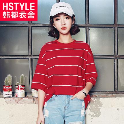 ②韩都衣舍2017韩版女装春装新款宽松显瘦条纹短袖T恤