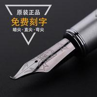 Pimio 毕加索美工钢笔916纯黑办公练字直尖书法笔弯尖手绘笔包邮