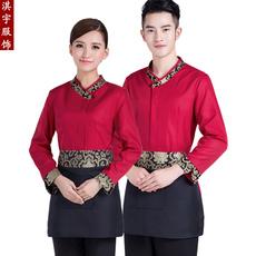 Форма для персонала Qi Yu Clothing