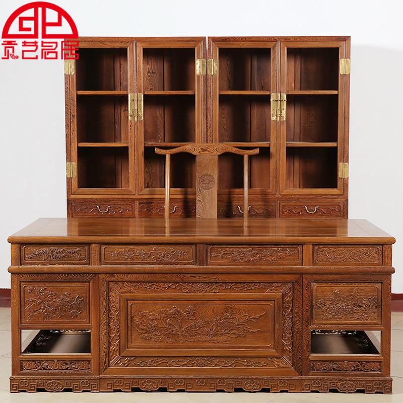 贡艺名居红木中式大班台电脑桌子L0323