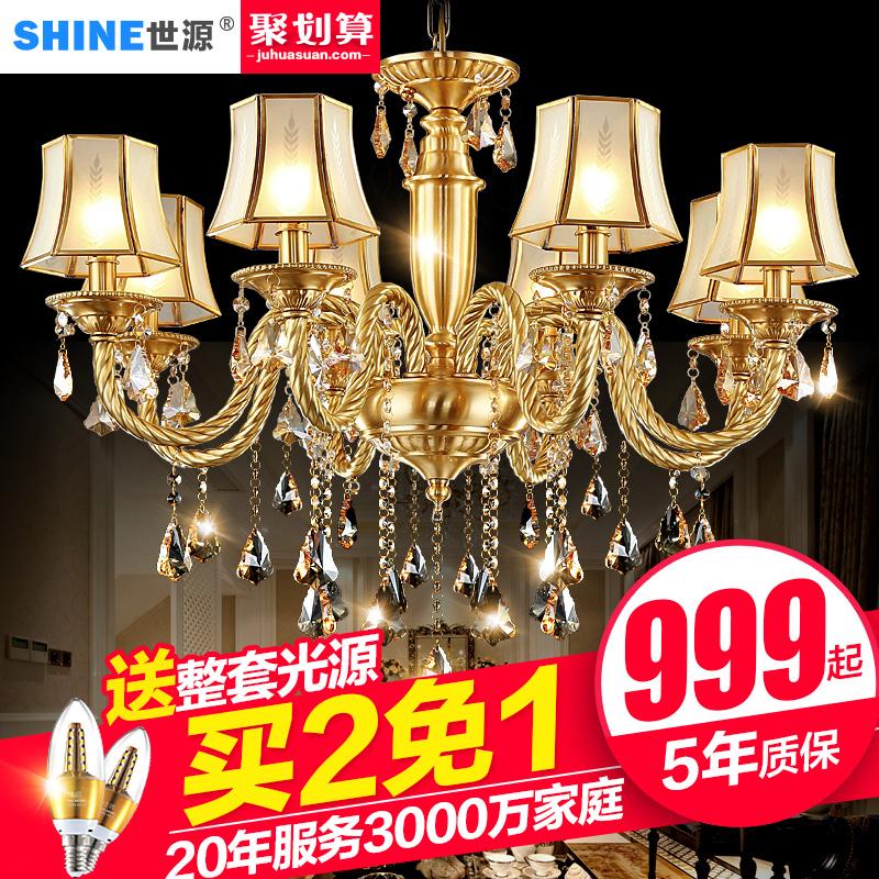 世源欧式复古美式全铜水晶吊灯PL10125-A
