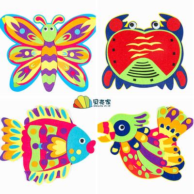 布艺层层贴画 儿童不织布手工diy制作材料包 幼儿园亲子创意美劳
