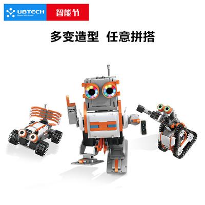 ubtech优必选智能jimu机器人 星际探险编程教育积木套件瓦力玩具