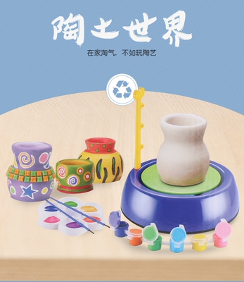 儿童手工制作玩具女孩礼物陶艺机拉坯胚机电动转盘机器陶泥机减震