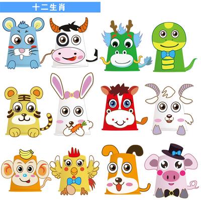 儿童3d立体纸杯子贴贴画12生肖幼儿园纸手工diy制作玩具材料包邮图片