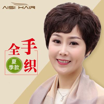 中老年假发女短发妈妈短卷发真发发套蓬松轻薄自然斜刘海女士假发图片