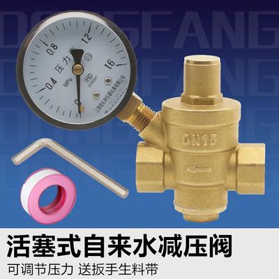 家用自来水减压阀 黄铜加厚恒压阀净热水器稳压阀4分6分dn15 20图片