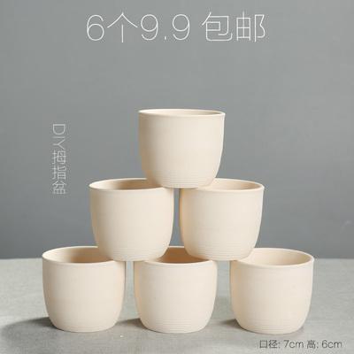9包邮 diy个性创意素烧多肉花盆 白色陶瓷透气上色手绘图案