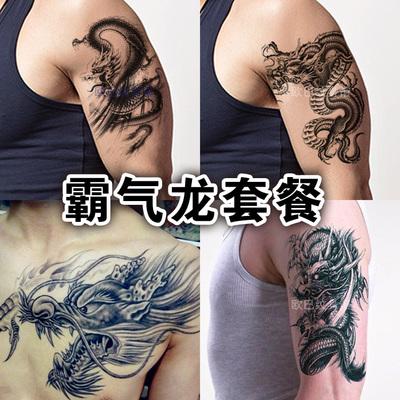 霸气胸前大龙头纹身贴龙半臂花臂男纹身贴防水持久个性图腾刺青图片